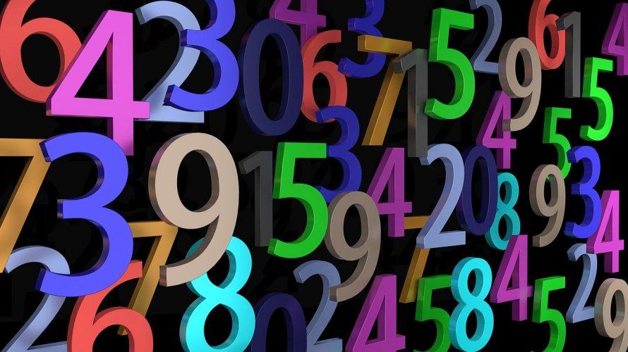 単に数字だけの発表は止めて無症状者の内訳とか公表して