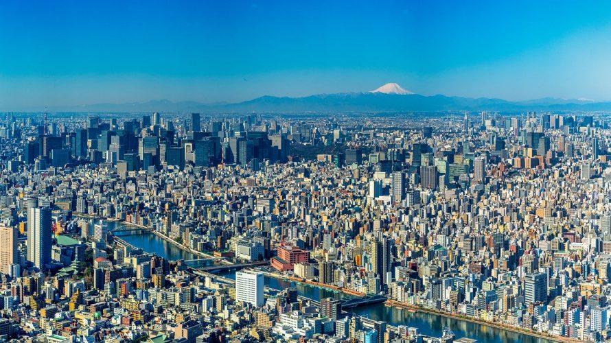 東京都は健康な人を千人選んでPCR検査を実施すべき