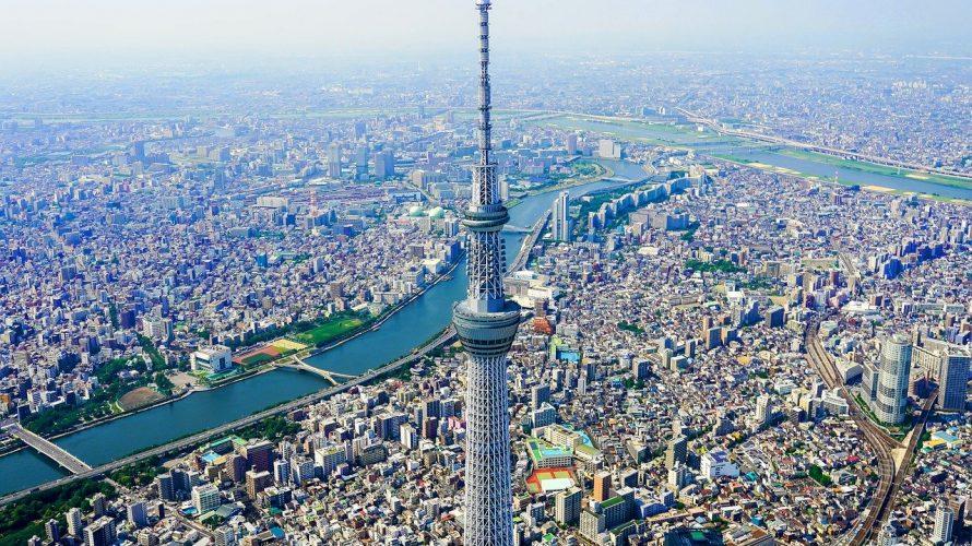 224人の感染確認、最多記録更新、東京都