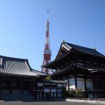 東京都の毎日300人の感染者数が新しい日常なのか