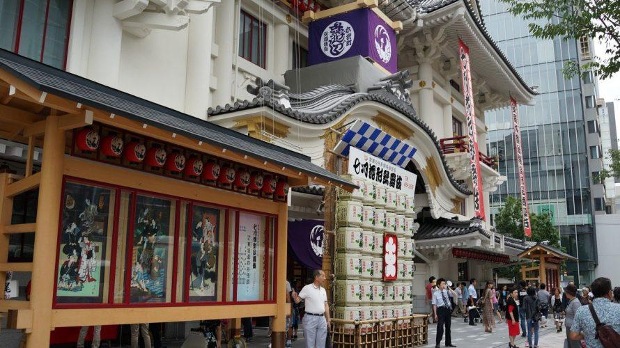 go toトラベルの本願、東京はどうなる、どうする